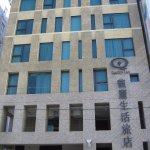 Photo of Quality Inn Hualien