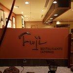 Photo of Fuji