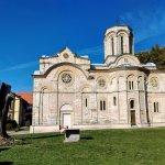 Monastery of Ljubostinjaの写真