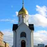 Photo of the Chapel of St. Nicholas