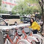 Photo of Jinjiang Inn Beijing Wangfujing