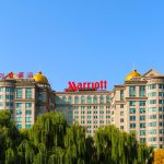Photo of Beijing Marriott Hotel City Wall