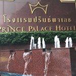 Photo de Prince Palace Hotel