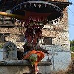 Dolakha Bhimsen Mandir