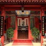 Photo of Beijing 161 Beihai Courtyard Hotel