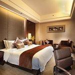 Hotel Nikko Xiamen Foto