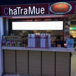 Photo of ChaTraMue - Suvarnabhumi Airport