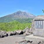 Photo of Arimura Lava Lookout