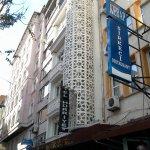 Photo of Hurriyet Hotel