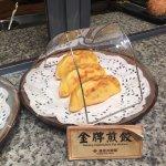 南京大牌档(夫子庙水平方店)の写真