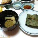 Foto de Amaharaonsen Isohanabi