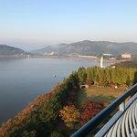 Foto de Hotel Hyundai Gyeongju