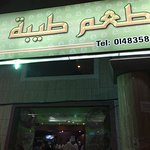 Good food nice ambience much much better then what you get near the pigeon or kabootar chowk.