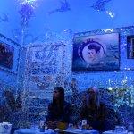Mirror House Kuwait, Reception Area