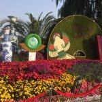 Φωτογραφία: Sheraton Grand Beijing Dongcheng Hotel
