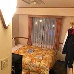 Photo of Toyoko Inn Hiroshima-eki Shinkansen-guchi