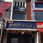 Hotel Vijaya Amrutha