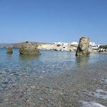 Plage de Pachaina et ses rochers