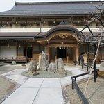 In front of Soujiin