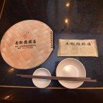 Photo of Nanxiang Mantou Dian (YuYuan)