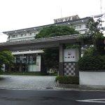 Photo of Hotel New Mitoya