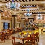 Al Rehab Restaurant