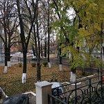Photo of Bronzovy Kaban Avtorsky Hotel