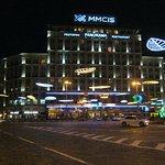 Dnipro Hotel Foto