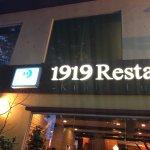 Foto de 1919 Restaurant KL
