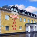 Troya Hotel