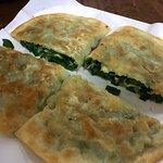 Chives pancake.
