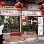 Yong He Dou Jiang restaurant.