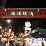 Foto de Asakusa Shrine