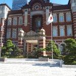 Tokyo Central Railway Station Foto