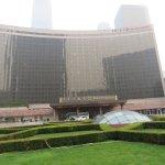 Foto de Shangri-La's China World Hotel