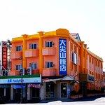 Photo de Mt. Dajansh Hotel