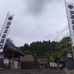 Photo de Aizu Old Samurai Residences