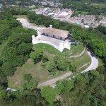 Fuerte san Cristobal,punto histórico en la ciudad de Gracias