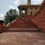 Photo of Rajpath