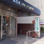 Photo de Ace Inn Fukui
