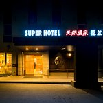 Super Hotel Yamagataeki Nishiguchi Hot Spring Foto