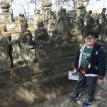 Foto de Kitain