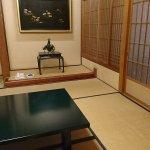 Photo of Fukuchiin