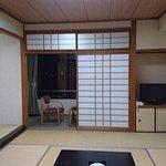 Hotel Daikanso Foto