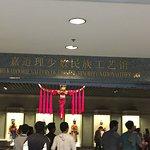 Photo de Musée de Shanghai