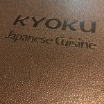 Kyoku Japanese Cuisine의 사진