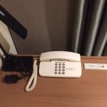 Photo of Hiroshima Tokyu REI Hotel