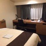 Hiroshima Tokyu REI Hotel resmi