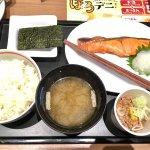 Foto de Hotel Mets Mizonokuchi