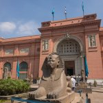 entrance to the Egyptian museum